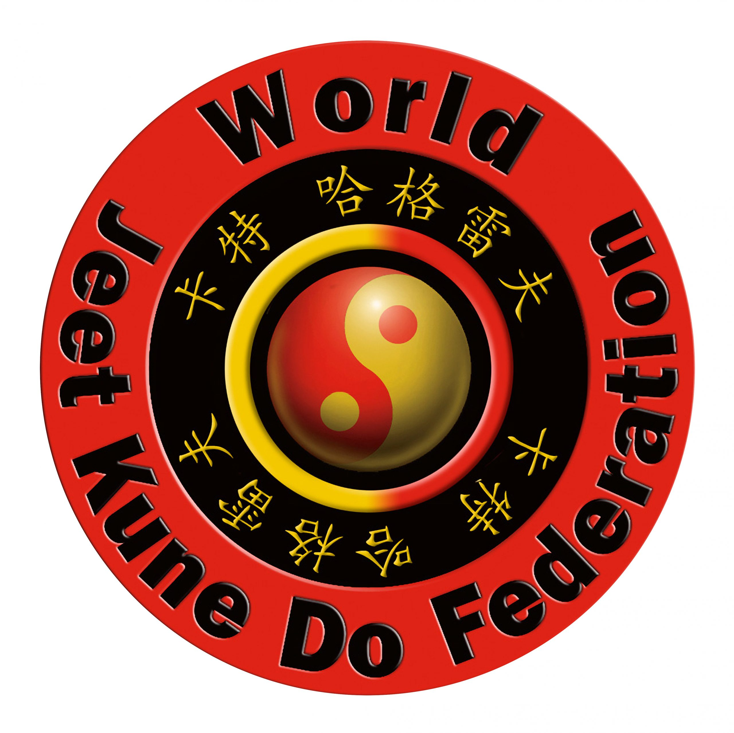 World Jeet Kune Do Federation ™